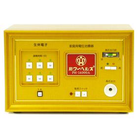 パワーヘルスPH14000A商品画像
