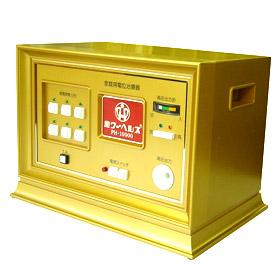 パワーヘルスPH10000商品画像