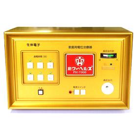 パワーヘルスPH7000商品画像
