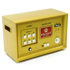 パワーヘルスPH5000商品画像